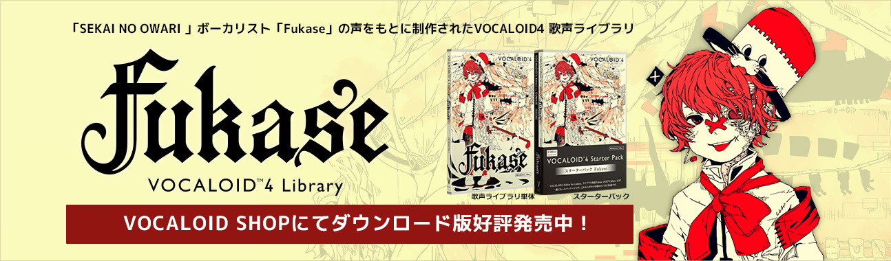 VOCALOID4 Library Fukase