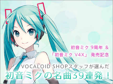Top_topics_miku_9th
