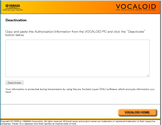 VOCALOID Online Deactivation Site