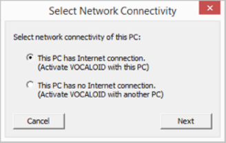 The [Select Network Connectivity] screen