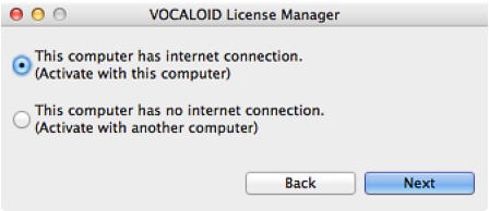 The [VOCALOID License Manager] screen.