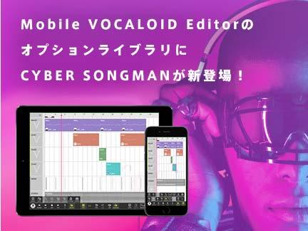 Mve_songman