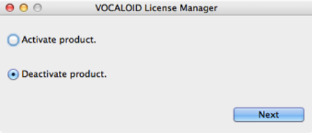 The [VOCALOID License Manager] screen