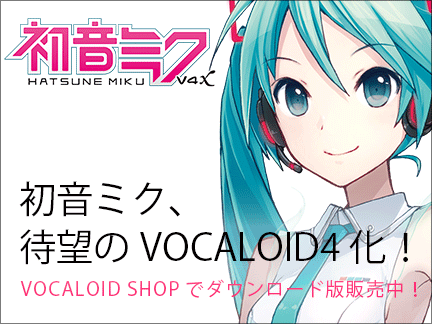Top_topics_miku_v4x