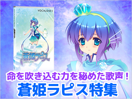 Topic_banner_aokilapis
