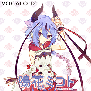 download product list | VOCALOID SHOP