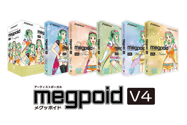 VOCALOID4 Library Megpoid V4 シリーズ