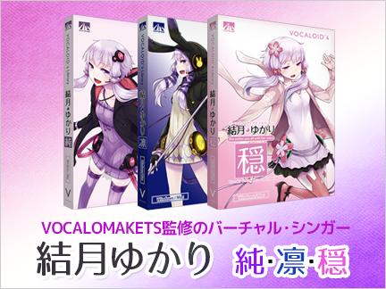 Topic_banner_yukari