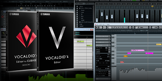What's VOCALOID? - the modern vocal singing synthesizer