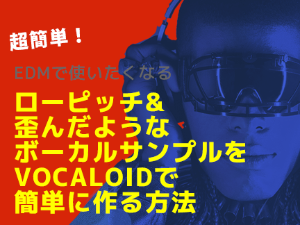 Distored_03_jp_thumb
