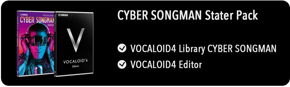 CYBER SONGMAN Starter Pack