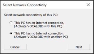 Offline Activation of VOCALOID Products | how to | support | VOCALOID