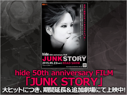Topic_banner_hide_movie
