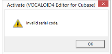 Activation (Authentication) of VOCALOID Products | how to