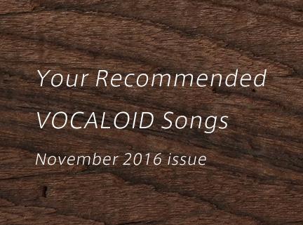 Topics_recomend_1611_en