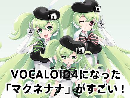 Topics_macnenana_jp
