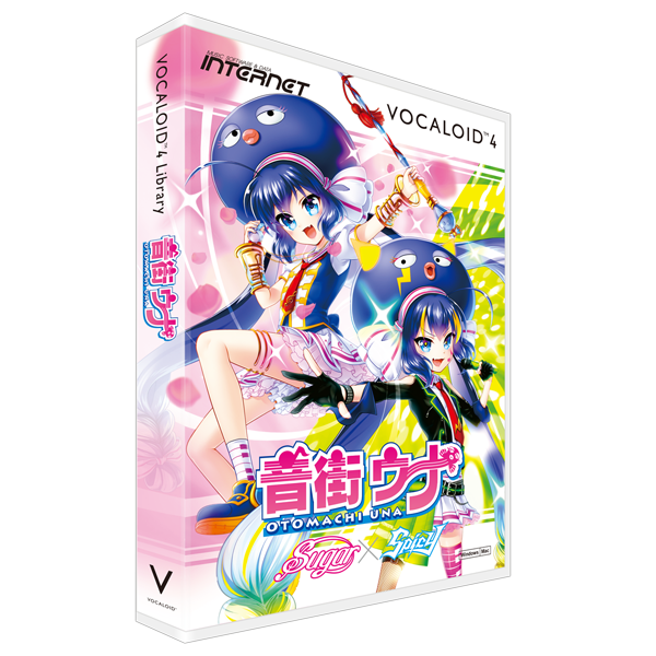 VOCALOID4 Library 音街ウナ V4 パッケージイメージ