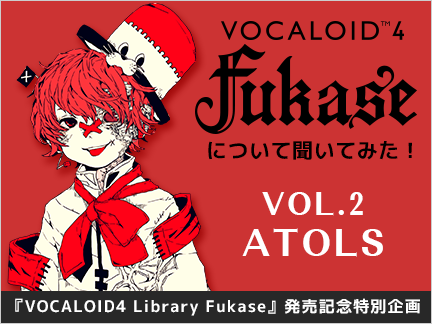 Topic_banner_fukase_atols
