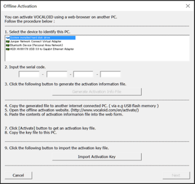 cubase 8 activation code