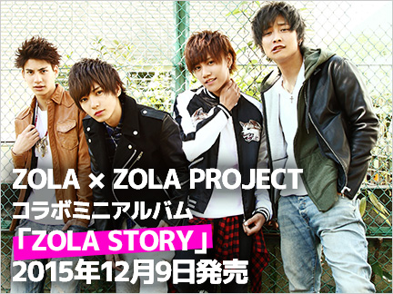 Topic_banner_zolastory