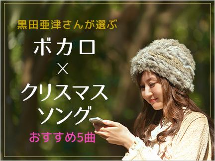 Topic_banner_xmas2015