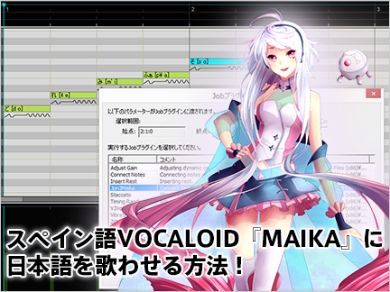Topic_banner_maika_jp