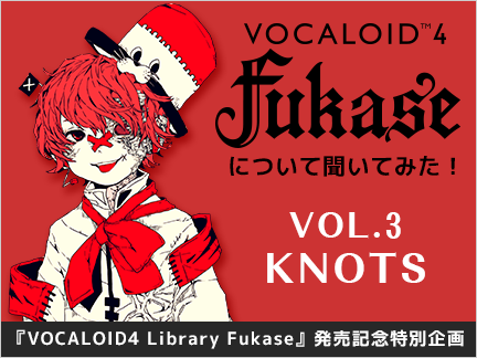 Topic_banner_fukase_knots