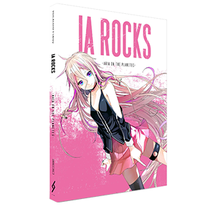 VOCALOID™3 Library IA ROCKS -ARIA ON THE PLANETES-