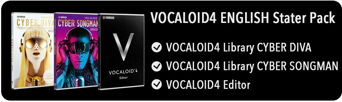 VOCALOID4 ENGLISH Starter Pack